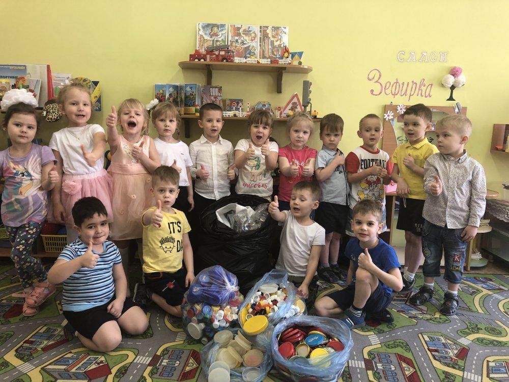 «Дружное» участие в проекте «Крышки Енота»!