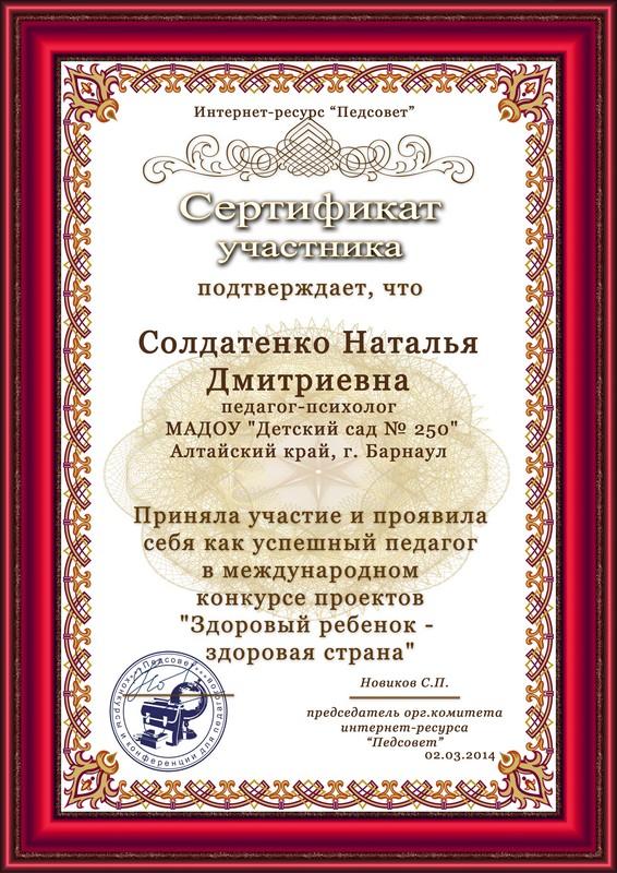 nagrady_20012015_03