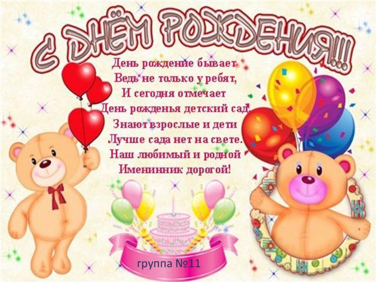 Поздравления от детей родителям с днем рождения